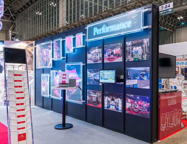 イベント総合EXPO2018