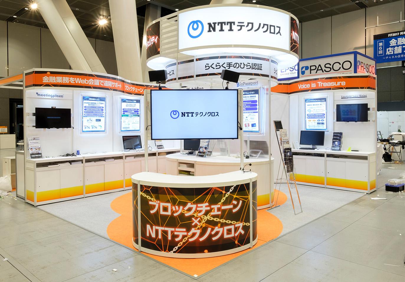 NTTテクノクロス様